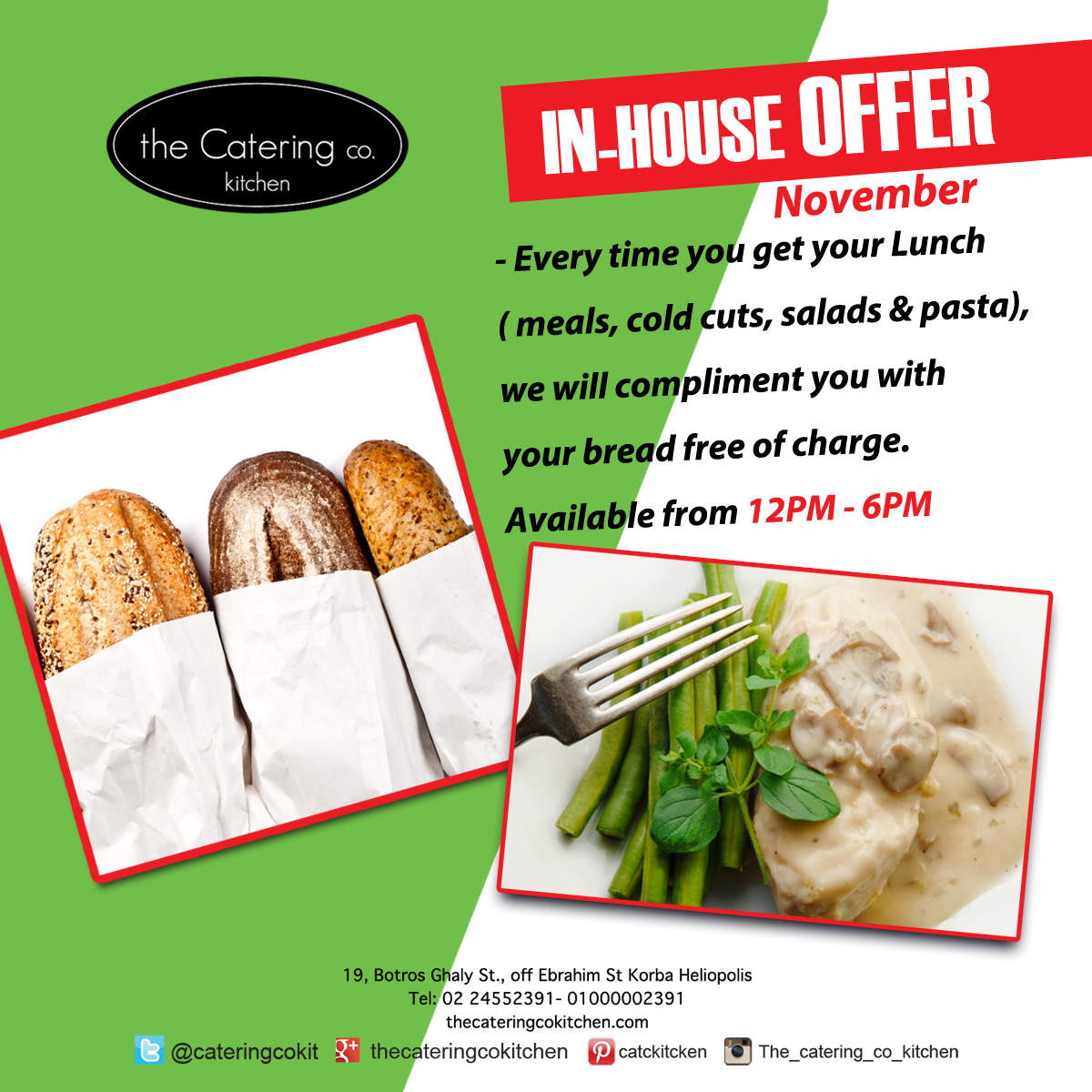 November in-house offer